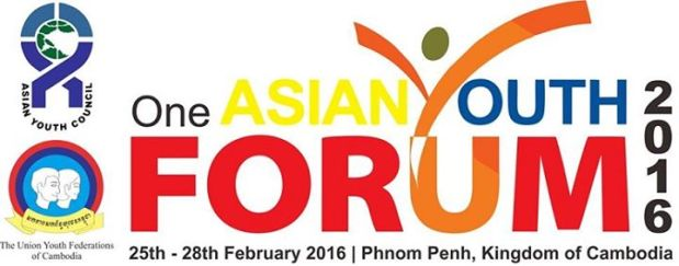 Text of Speech at Asian Youth Forum 26 February 2016